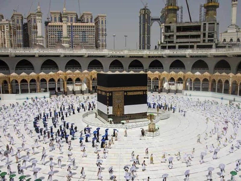 Read more about the article Hajj Bimas (With Profit)